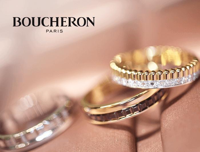 BOUCHERON | ブシュロン