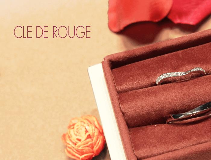 CLE DE ROUGE | クレドルージュ