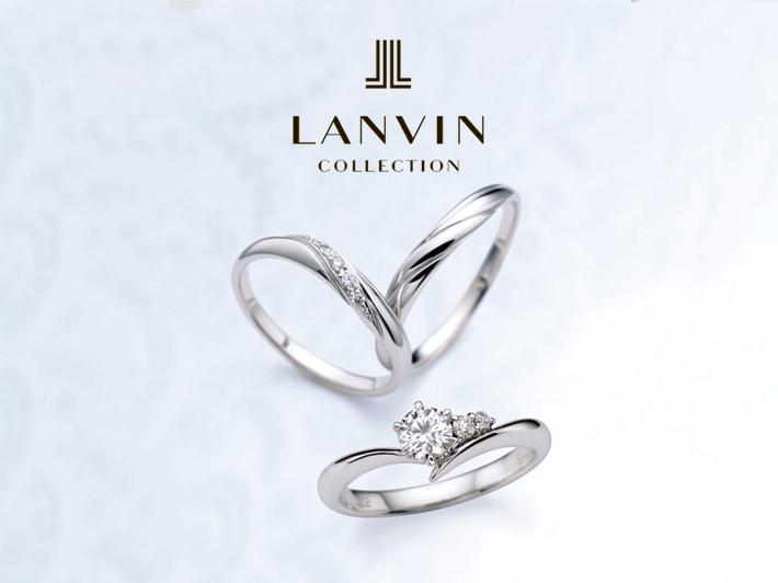 LANVIN | ランバン