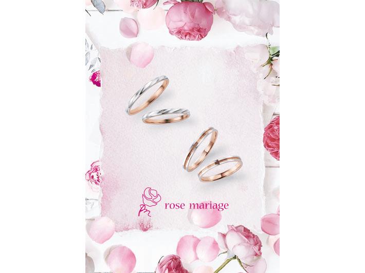 rose mariage | ロゼマリアージュ