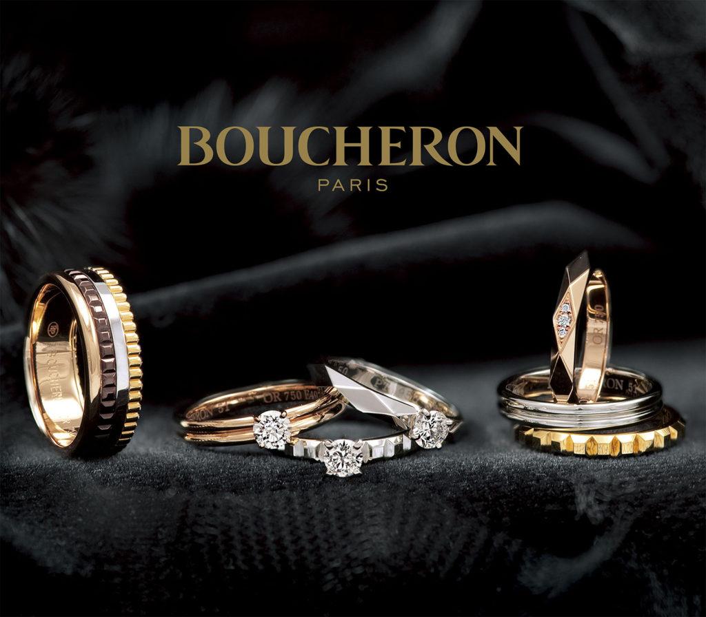 BOUCHERON|ブシュロン