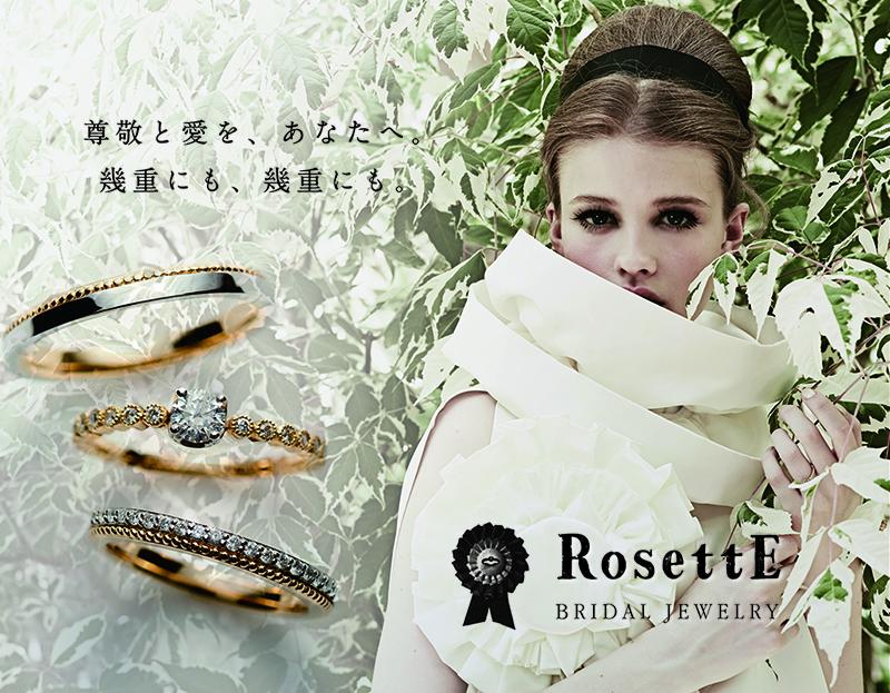 RosettE_BridalRing